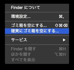 スクリーンショット 2015-10-01 13.21.20
