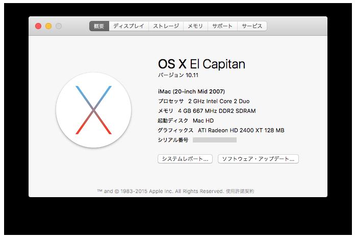 スクリーンショット 2015-10-01 20.59.43