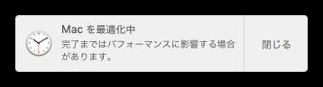 スクリーンショット 2015-10-01 20.44.21