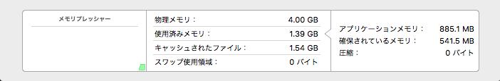 スクリーンショット 2015-10-01 21.41.41