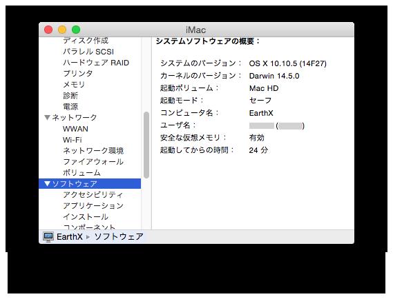 スクリーンショット 2015-10-01 14.03.47